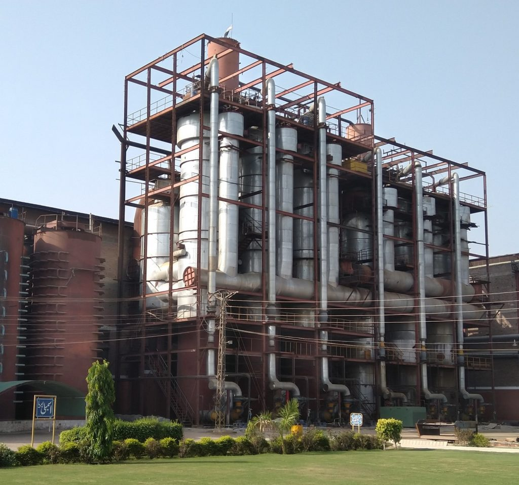 Falling film evaporator- Sheikhoo sugar mill